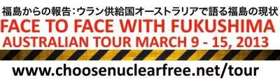 fukushima-banner