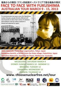 fukushimatour